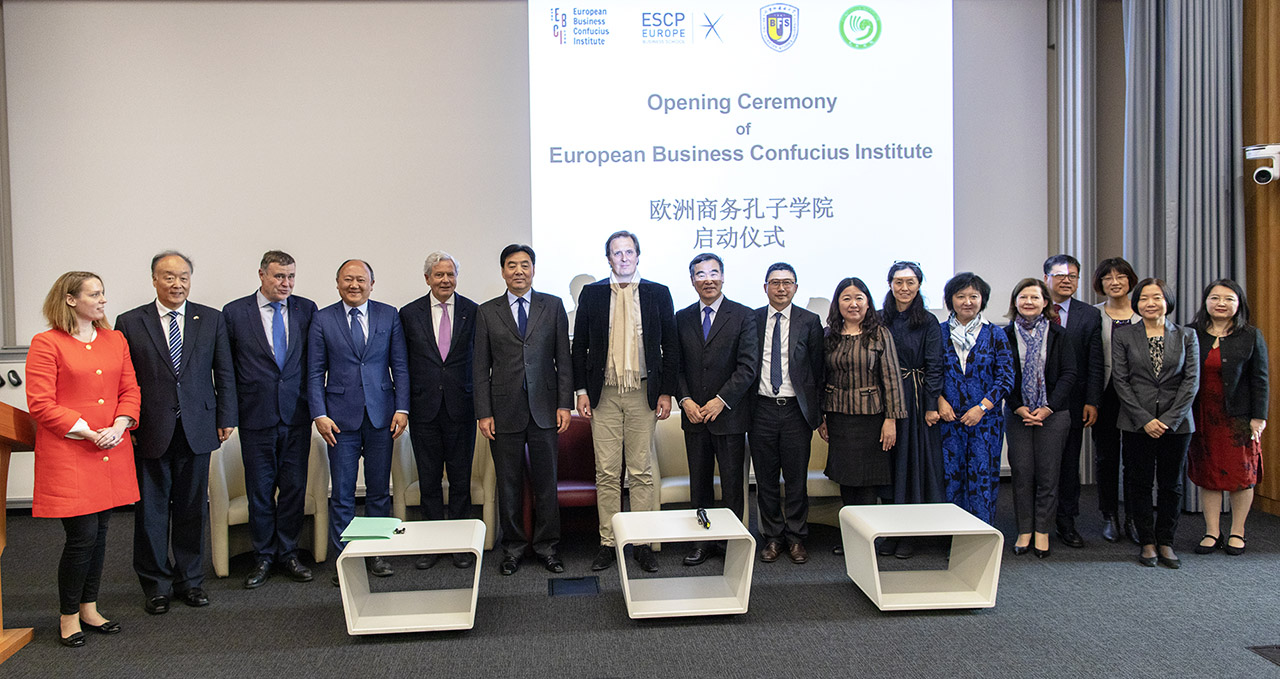 European Business Confucius Institute, Ceremony Presentation