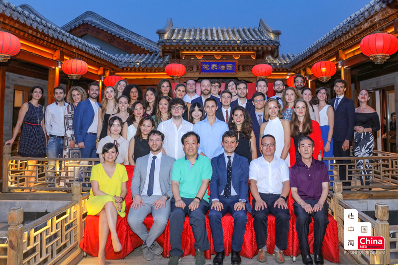 ChinaMed Business Program - Class 2019 - ESCP Business School